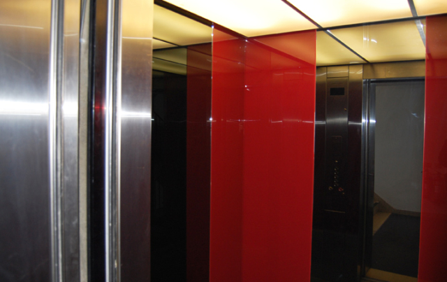 Lift glass and mirror